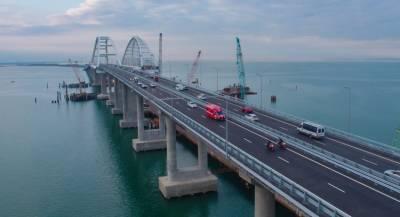 Киев требует наказать всех посетителей Крымского моста