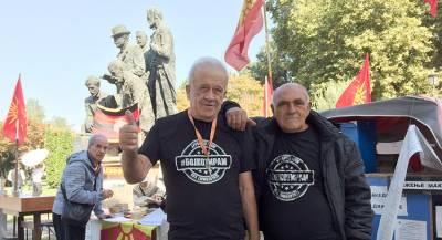 В избиркоме Македонии заявили о провале референдума