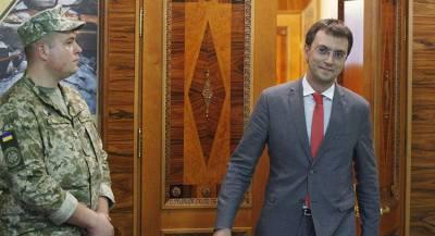 Предложение украинцам «взять Москву» назвали бредом