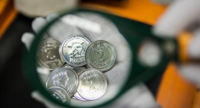 На новых украинских деньгах обнаружили «русский след»