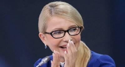 Тимошенко приветствует решение по автокефалии
