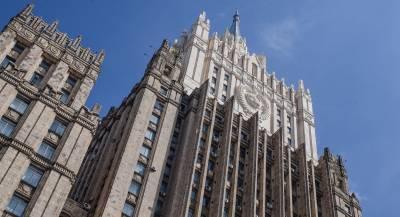 Россия продолжит настаивать на «открытом небе» с Грузией