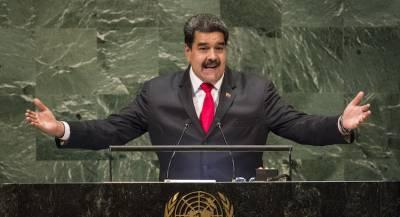 Венесуэла объявила о запуске национальной криптовалюты