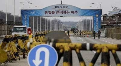 Южная Корея и КНДР проведут военные переговоры