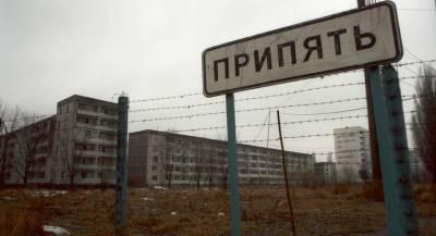 В Чернобыле запустили солнечную электростанцию