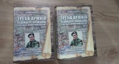 Сербию обвиняют в оправдании военных преступников
