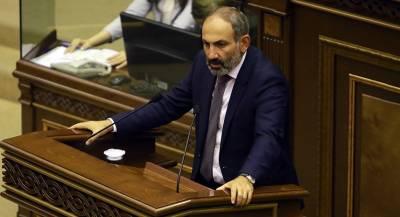 Пашинян уйдёт в отставку