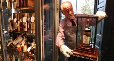 В Шотландии продали самый дорогой в мире виски
