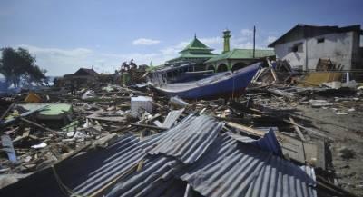 Сильное землетрясение зафиксировано у острова Ява