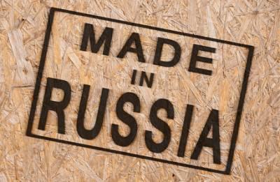 «Отнесу его обратно немытым». Латвиец вернул купленный стакан в магазин из-за надписи Made in Russia