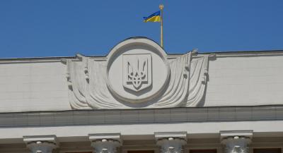 Украинский парламент назвали самым позорным в мире