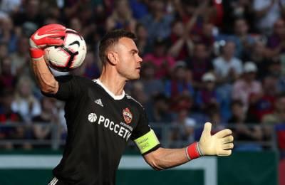 Акинфеев покинул сборную РФ по футболу