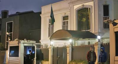 Эр-Рияд запретил турецкой полиции осмотреть колодец