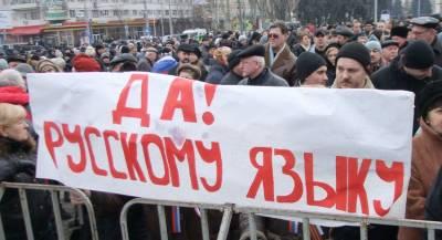Украинцам надоела мова