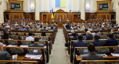 В Раде заявили о намерении «переформатировать» Крым