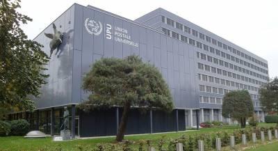 США покидают Всемирный почтовый союз