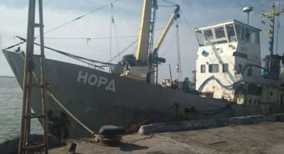 Украина назвала стартовую цену судна «Норд»