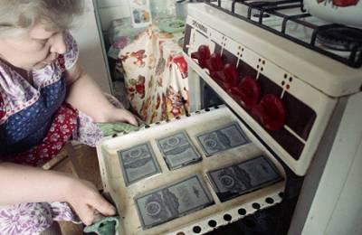 Госдума хочет продлить «заморозку» компенсаций по советским вкладам до 2021 года