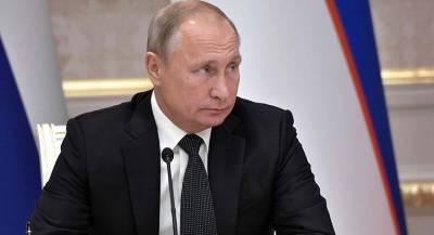Путин: решение о выходе из ДРСМД Вашингтон принял давно