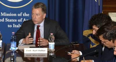 Волкер назвал трагедию в Керчи насилием над невинными