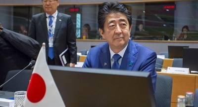 Абэ назвал условие заключения мирного договора с Россией