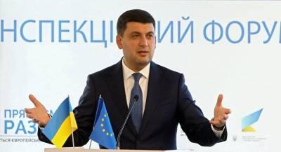 Гройсман: Украина превосходит другие страны Европы
