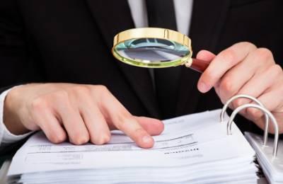 СМИ: ФНС сможет получать полную информацию о банковских счетах граждан