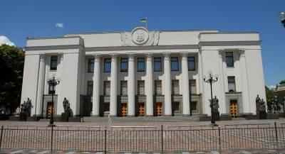 Рада собралась запретить на Украине понятие «Русский мир»