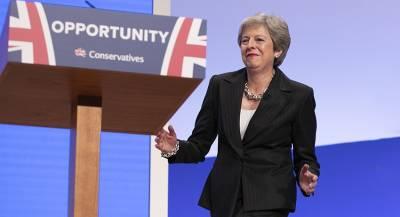 Сделка по Brexit может произойти в ближайшее время