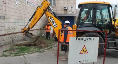 Киевляне платят за отключённую горячую воду