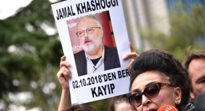 Запад призвал расследовать пропажу Хашогги