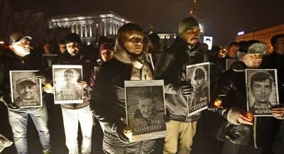 На Украине заявили о срыве следствия по делу о «майдане»