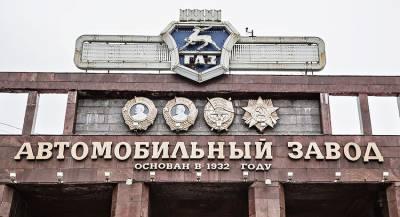 США продлили срок завершения контрактов с Группой «ГАЗ»