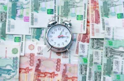 Верните деньги: прецедент в деле о банкротстве брокерской компании