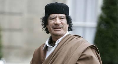 Миллиарды Каддафи исчезли в Бельгии