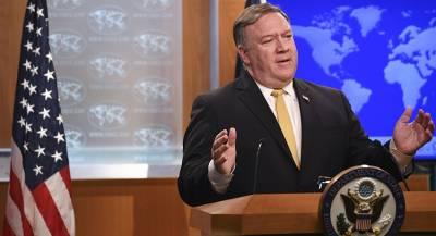 США обвинили Иран в поддержке терроризма в Европе