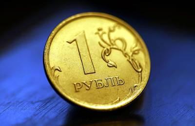 Рубль укрепился к евро и доллару на заявлении Болтона