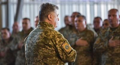 Новый глава СБУ назначен в Донецкой и Луганской областях