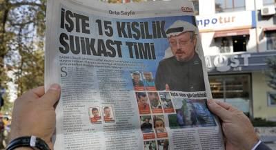 Турция вышла на след убийц из Саудовской Аравии