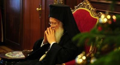 В РПЦ обвинили Константинополь в легализации раскола