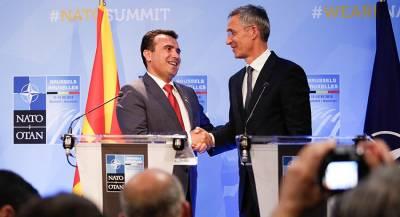 Столтенберг назвал сроки вхождения Македонии в НАТО