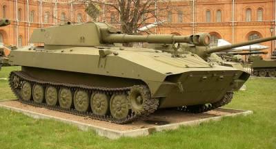 Киев шлёт военным старые «Гвоздики»