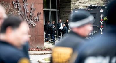Убийцу из Питтсбурга оставили под стражей