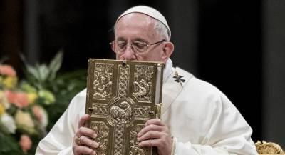 Папа Римский: Библия устарела и нуждается в замене