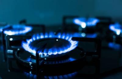 На Украине подорожает газ: «23,5% — это очень серьезная нагрузка»