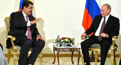 Президент Венесуэлы поздравил Путина с днём рождения