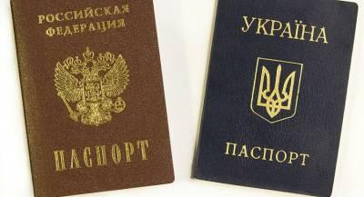 Украина введёт биометрические визы для россиян
