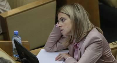 Поклонская назвала Юрия Луценко безумцем