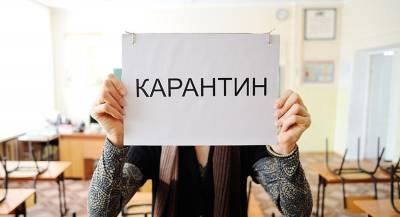 Карантин по менингиту введён в Карелии