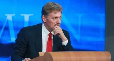 В Кремле прокомментировали удар Ирана по Сирии